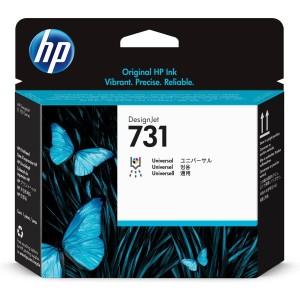 CABEZAL HP P2V27A (731A) T1700