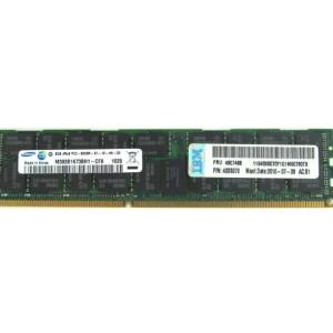 46C7488 43X5070 IBM - Memoria - 8 GB - DIMM de 240 espigas perfil bajo - DDR3 - 1066 MHz / PC3-8500 - CL7 - registrado - ECC - Usado  garantía 12 Meses