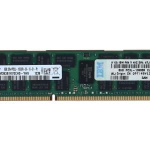 Modulo RAM Lenovo - 8 GB (1 x 8 GB) - DDR3 SDRAM - 1333 MHz DDR3-1333/PC3-10600 - 1.35 V - ECC - Registrado - CL9 - 240 - DIMM - 49Y1415 47J0136 - Retirado de Equipo en uso Garantia : 12 Mese