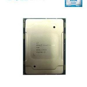 Procesador Intel Xeon Bronze 3106, 1.70 GHz, 11 MB Caché L3, LGA3647, 85W, 14 nm. Tecnologías: Intel V-Pro, Speed Shift, Virtualización. Presentación en caja.