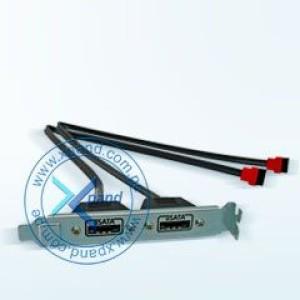 Kit de cables PCI eSATA HP (GM110AA), para convertir 2 puertos SATA internos en externos.